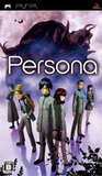 Shin Megami Tensei: Persona (PlayStation Portable)